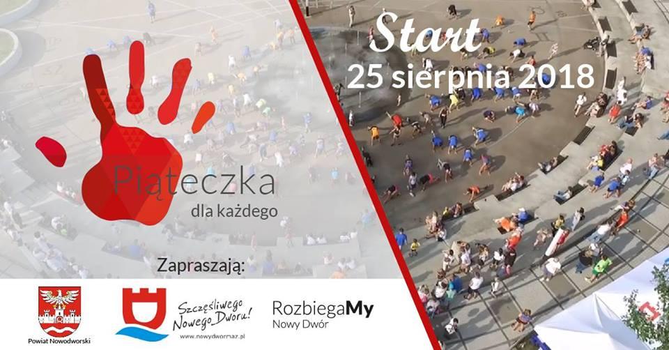 Piąteczka dla Każdego 2018 | Aktywer.pl
