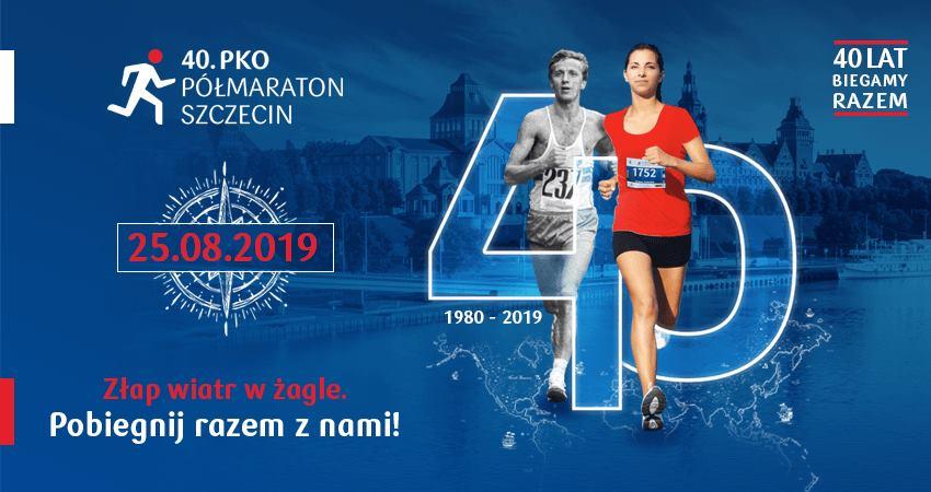 Półmaraton Szczecin 2019 | Aktywer.pl