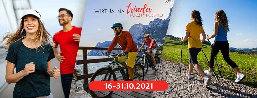 Triada Poczty Polskiej 2021 | Aktywer